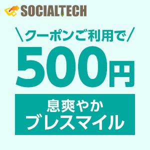 広告:socialtech