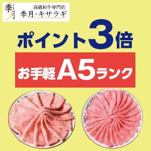 広告:kien-store