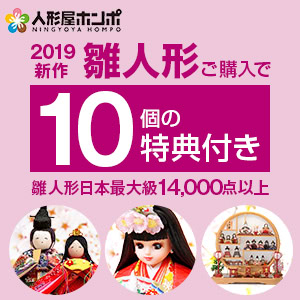 広告:2508-honpo