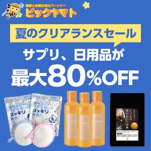 広告:bicymt