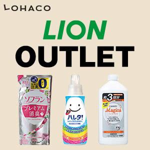 広告:Lion