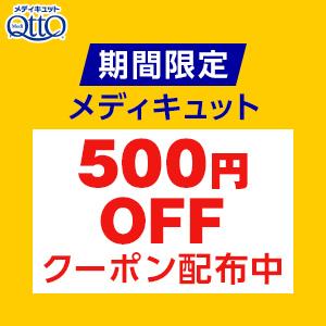 広告:レキットベンキーザジャパン