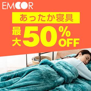 広告:at-emoor