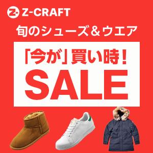 広告:z-craft
