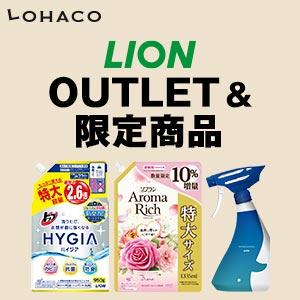 広告:y-lohaco