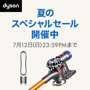 広告:ダイソン