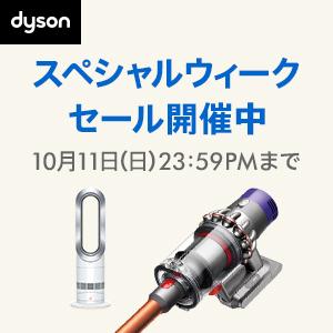 広告:dyson