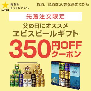 広告:sapporo