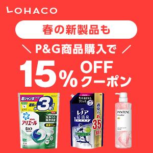 広告:P&G