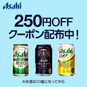 広告:asahi-breweries