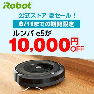 広告:irobotstore-jp