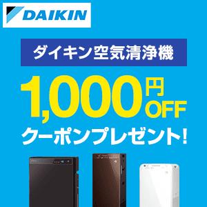 広告:daikin