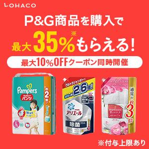 広告:pg