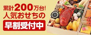 広告:kyousaiminomura
