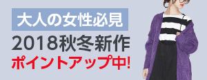 広告:e-zakkamania