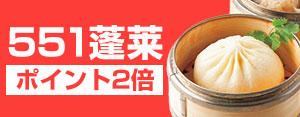広告:d-kintetsu-ec