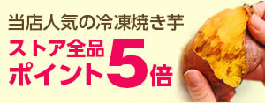 広告:nagasakigoto