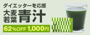 広告:yamadafarm
