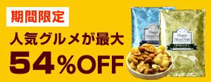 広告:shizennoyakata
