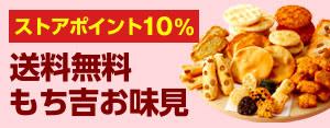 mochikichi
