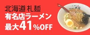 広告:satsumen