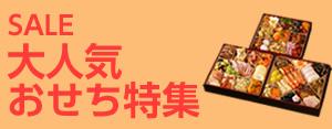広告:tokatsu-foods