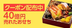 広告:bellunafoods