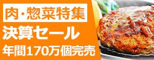 広告:yuuzen-hb