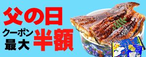 広告:onomichi-marukin