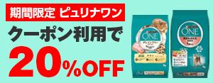 広告:petgo