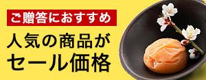 広告:kawamotokk