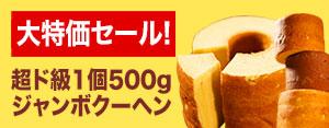 広告:shitamachibaum