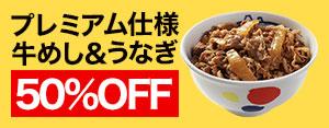 広告:matsuyafoods