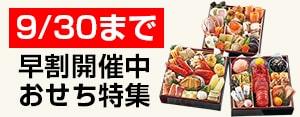 広告:egaotakumi