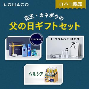 広告:花王