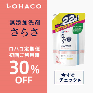 広告:y-asku