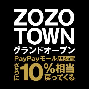 ZOZO+10%キャンペーン+SALE