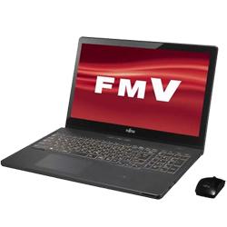 FMV-BIBLO