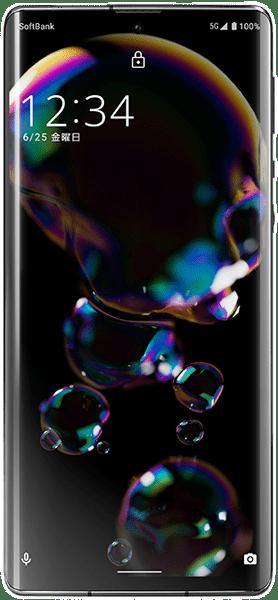 AQUOS R6イメージ画像