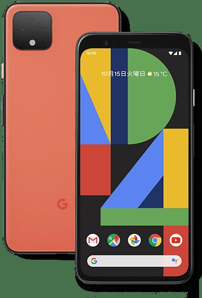 Google Pixel_4_XLイメージ画像