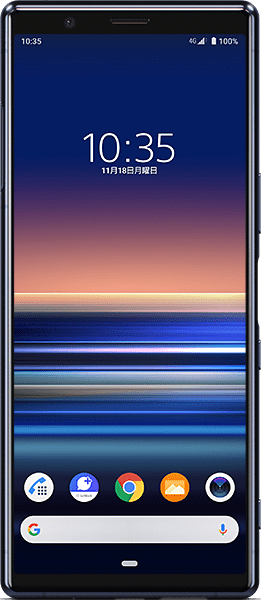 Xperia 5イメージ画像