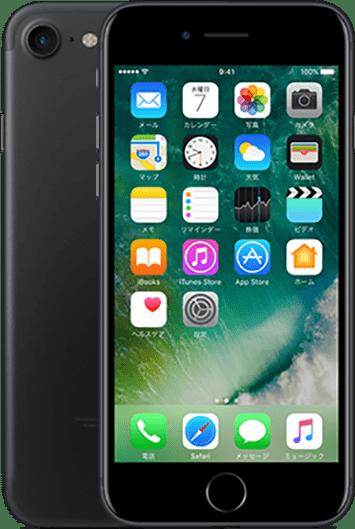 iPhone 7イメージ画像