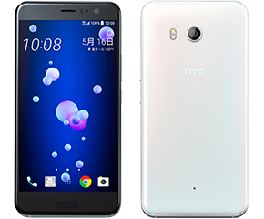 HTC U11アイスホワイト 製品画像
