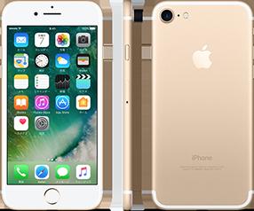 iPhone 7 128GBゴールド 製品画像