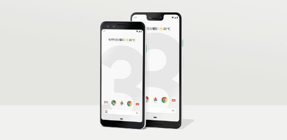 Google Pixel 3 製品画像