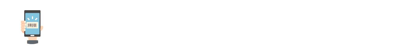 さらに特典クーポン併用で(※3)10,000円相当プレゼント(PayPayボーナスライト)(※4)