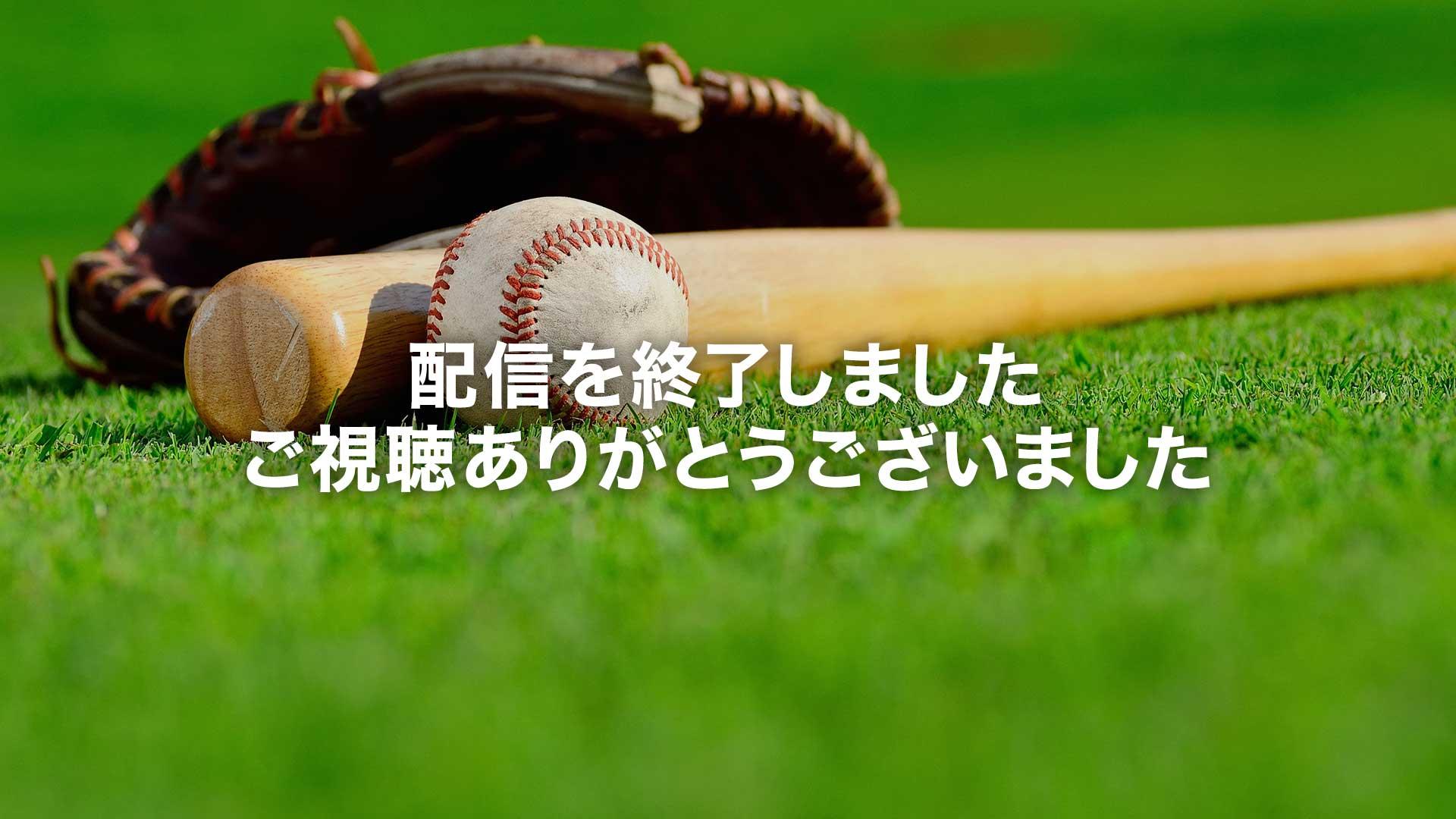 対 日本 ハム 西武