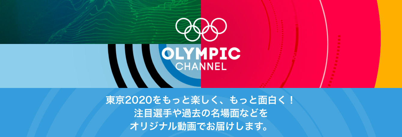 OLYMPICCHANNEL