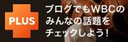 スポーツナビ+