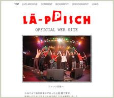 レピッシュ公式サイト